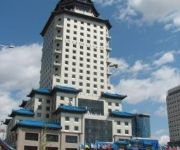 Photo of the hotel Beijing Palace Soluxe Astana