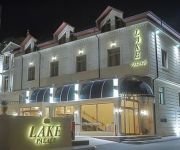 Photo of the hotel The Lake Palace Hotel Baku