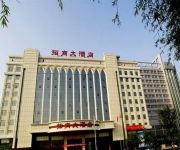 Photo of the hotel Zhaoshang Hotel