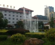 Photo of the hotel Nanhu Hotel
