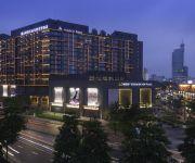 Photo of the hotel Marco Polo Lingnan Tiandi Foshan