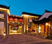 Photo of the hotel Scholars Hotel Pingjiangfu