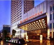 Photo of the hotel Wanda Realm Taizhou Former:DoubleTree by Hilton