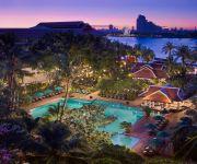 Photo of the hotel Anantara Bangkok Riverside Resort & Spa