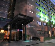 Photo of the hotel Holiday Inn BUENOS AIRES EZEIZA AIRPORT