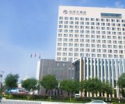 Photo of the hotel HENGZE HIGHS HOTEL INTERNATIONAL-YUNCHEN