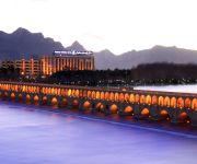 Photo of the hotel INTERNATIONAL ISFAHAN PARSIAN KOWSAR HOTEL