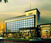 Photo of the hotel Yunhai