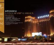 Photo of the hotel Longchamp Garden