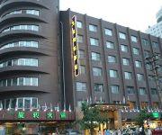 Photo of the hotel Anshan Alan International Hotel