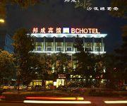 Photo of the hotel Bangcheng Hotel - Baotou