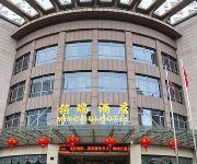 Photo of the hotel Rui'an Mingrui Hotel