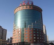 Photo of the hotel Anhui Tower