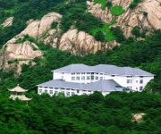 Photo of the hotel Baiyun Hotel Huangshan