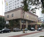 Photo of the hotel Ba Bai Li Hotel - Changde
