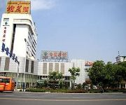 Photo of the hotel Bailu Hotel - Jian