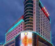 Photo of the hotel Baise Hengsheng Hotel