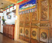 Photo of the hotel YunNan Shangrila Tibetan Family Inn