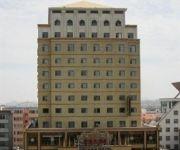 Photo of the hotel Baiyin Jinyuan Hotel - Baiyin