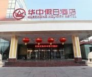 Huazhong Holiday Hotel - Baoding