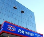 Hanting Hotel Baoding Train Stat