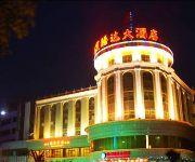 Tengda Hotel Baoding