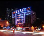 Jianhua Hotel Domestic only