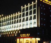 Photo of the hotel Bengbu Junhe International Hotel