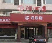 Photo of the hotel Yuejia Express Inn Bohai Wulu - Binzhou