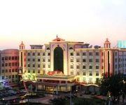 Photo of the hotel Yin Mao Hotel - Binzhou