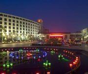 Photo of the hotel Binzhou Hotel