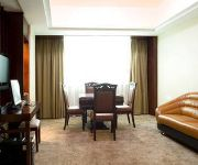 Photo of the hotel Dingguan Tianyi Hotel - Changde