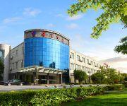 Photo of the hotel Fuzhou Fliport Inn Haibin Hotel
