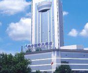 Photo of the hotel Pengyu International Hotel