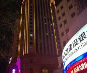 Photo of the hotel Sihai International Hotel - Chengde