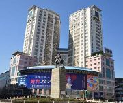 Photo of the hotel Chengde Bifeng Hotel