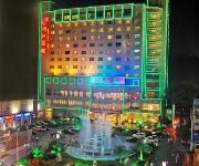 Photo of the hotel Chenzhou Hotel - Chenzhou