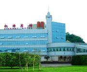Photo of the hotel Chongqing Jiangbei Airport Hotel