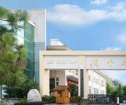 Photo of the hotel Chongqing Peony Garden Hotel