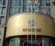 Photo of the hotel Huizhou Hengsheng International Hotel
