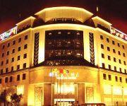 Photo of the hotel Yinquan Hotel - Dali