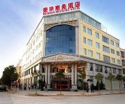 Photo of the hotel Ronghua Business Hotel - Dali