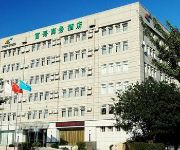 Photo of the hotel Fuge Business Hotel - Dalian