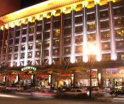 Photo of the hotel Jinjiang Inn Style Harbin Daxin Street