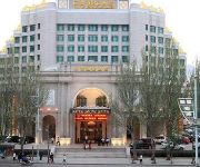 Photo of the hotel Datong Tongmei International Hotel