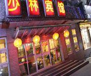 Photo of the hotel Chengdu Jianyue Yizhi Hotel
