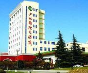 Photo of the hotel Shaolin International Hotel