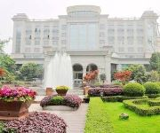 Photo of the hotel Xiyuan Hotel