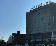 Photo of the hotel Lianyungang Donghai Jinxiu International Hotel