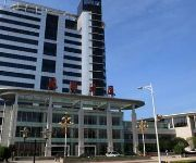 Photo of the hotel Qindao International Hotel